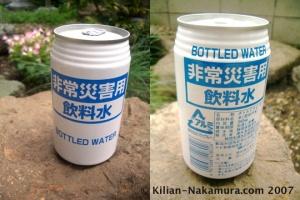 BottledWater
